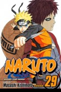 Naruto - Vol.29: Kindle Edition