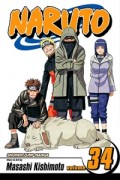 Naruto - Vol.34: Kindle Edition