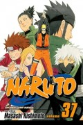Naruto - Vol.37: Kindle Edition