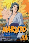 Naruto - Vol.38: Kindle Edition
