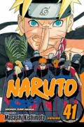 Naruto - Vol.41: Kindle Edition