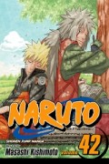 Naruto - Vol.42: Kindle Edition
