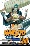 Naruto - Vol.50: Kindle Edition