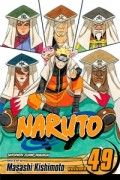 Naruto - Vol.49: Kindle Edition