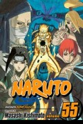 Naruto - Vol.55: Kindle Edition