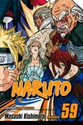 Naruto - Vol.59: Kindle Edition