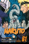 Naruto - Vol.61: Kindle Edition