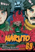 Naruto - Vol.69: Kindle Edition