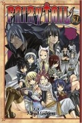 Fairy Tail - Vol.51