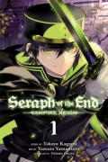 Seraph of the End: Vampire Reign - Vol.01