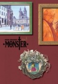Monster - Vol.05: Perfect Edition