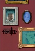 Monster - Vol.07: Perfect Edition