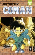 Detektiv Conan - Bd. 47: Kindle Edition