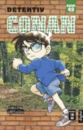 Detektiv Conan - Bd. 49: Kindle Edition