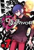 Devil Survivor - Vol.01
