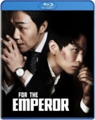 For the Emperor (OwS) [Blu-ray]