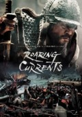Roaring Currents [Blu-ray]