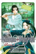 Rosario + Vampire Season II - Vol.07: Kindle Edition