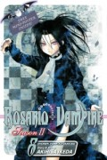 Rosario + Vampire Season II - Vol.08: Kindle Edition