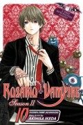Rosario + Vampire Season II - Vol.10: Kindle Edition