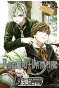 Rosario + Vampire Season II - Vol.13: Kindle Edition