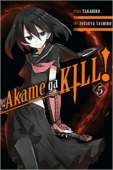 Akame ga Kill! - Vol.05: Kindle Edition