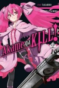 Akame ga Kill! - Vol.02: Kindle Edition