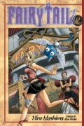 Fairy Tail - Vol.02: Kindle Edition