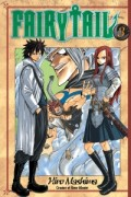 Fairy Tail - Vol.03: Kindle Edition