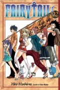 Fairy Tail - Vol.22: Kindle Edition
