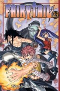 Fairy Tail - Vol.23: Kindle Edition