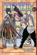 Fairy Tail - Vol.31: Kindle Edition
