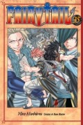Fairy Tail - Vol.35: Kindle Edition