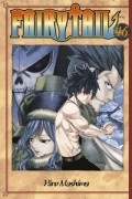 Fairy Tail - Vol.46: Kindle Edition