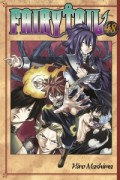 Fairy Tail - Vol.48: Kindle Edition