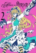 Alice in Murderland - Vol.02