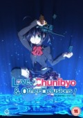 Love, Chunibyo & Other Delusions - Complete Series