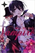He's My Only Vampire - Vol.05