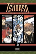 Tsubasa: RESERVoir CHRoNICLE - Omnibus Edition (Vol.04-06): Kindle Edition