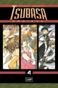 Tsubasa: RESERVoir CHRoNICLE - Omnibus Edition (Vol.10-12): Kindle Edition