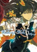 Witchcraft Works - Vol.05