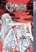Chobits - Vol.02