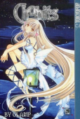 Chobits - Vol.03