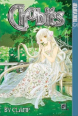 Chobits - Vol.05