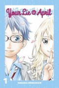 Your Lie in April - Vol.01: Kindle Edition