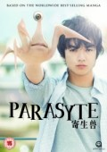 Parasyte - The Movie: Part 1