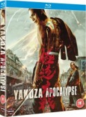 Article: Yakuza Apocalypse [Blu-ray]
