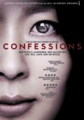 Confessions (OwS)
