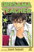 Oresama Teacher - Vol.02