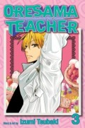 Oresama Teacher - Vol.03